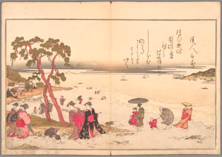 Gifts of the Ebb Tide, Utamaro | Strawberry Moon Blog