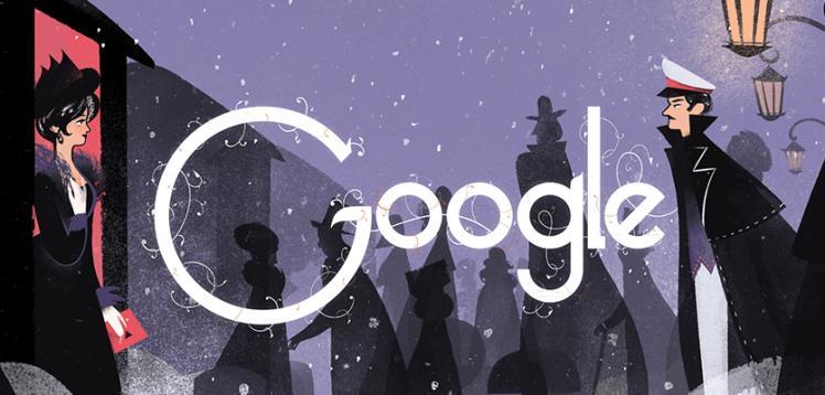 Leo Tolstoy's 186th Birthday
